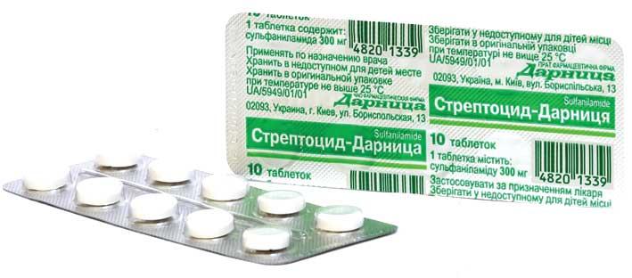Стрептоцид-Дарница инструкция по применению