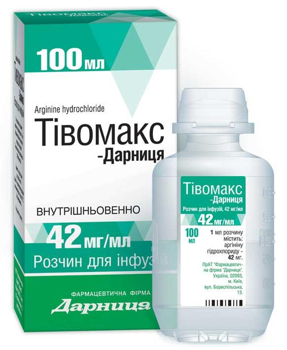 ТИВОМАКС-ДАРНИЦА инструкция по применению