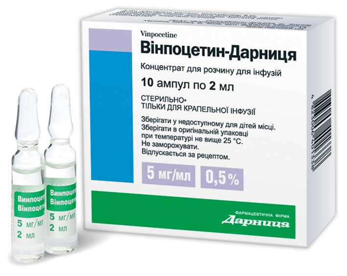 Винпоцетин-Дарница инструкция по применению