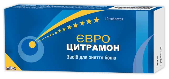 ЕВРО ЦИТРАМОН инструкция по применению