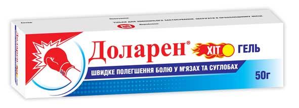 ДОЛАРЕН ХИТ ГЕЛЬ