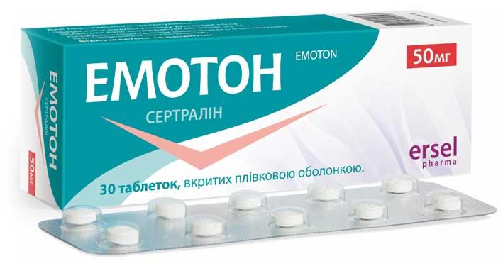 ЭМОТОН