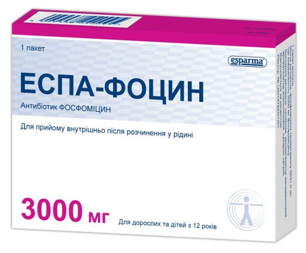 ЭСПА-ФОЦИН инструкция по применению