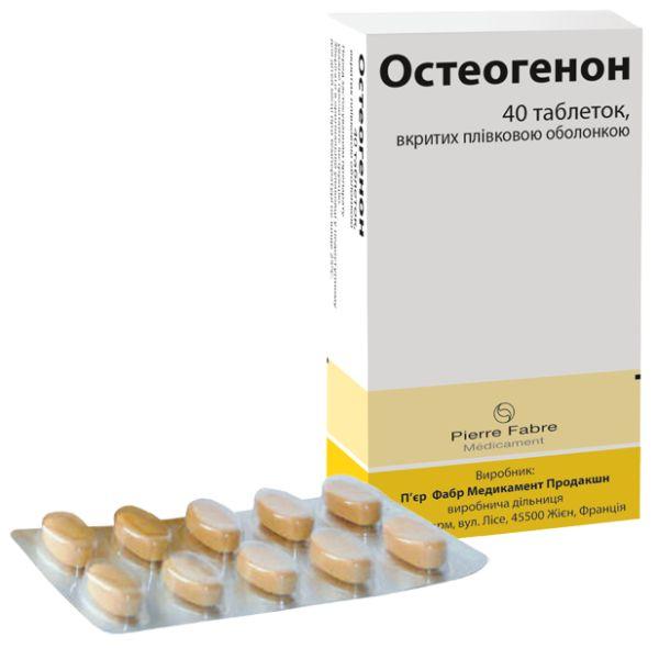 Остеогенон инструкция по применению