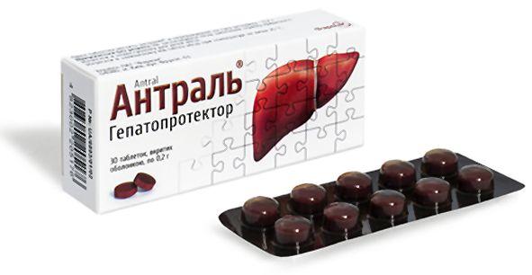 АНТРАЛЬ
