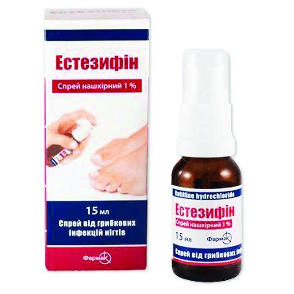 Эстезифин спрей накожный инструкция по применению