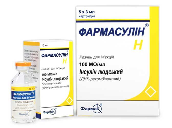 Фармасулин H инструкция по применению