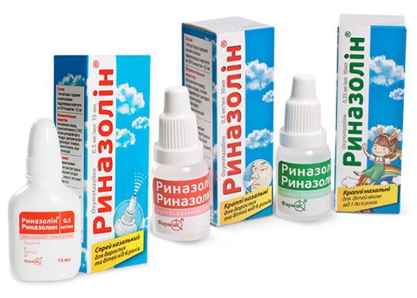 Риназолин капли 0,25/0,5 мг и спрей