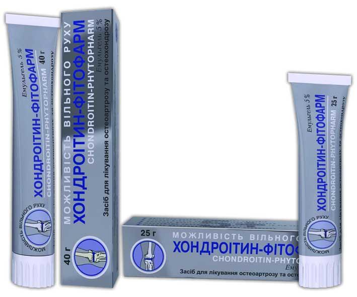 Хондроитин-Фитофарм инструкция по применению