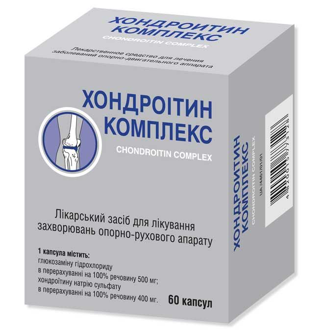 Хондроитин Комплекс инструкция по применению