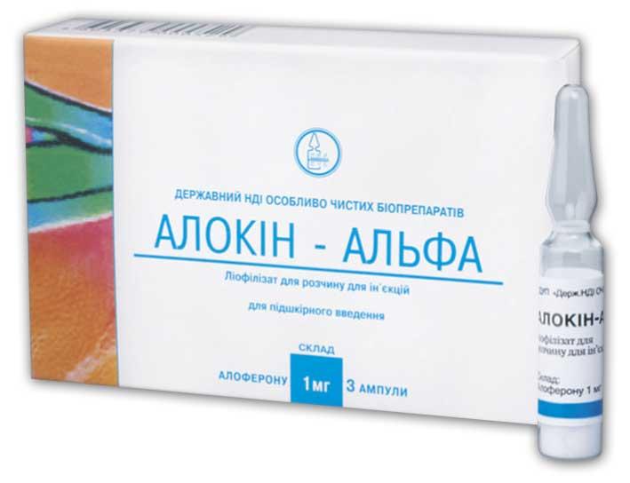 Аллокин-Альфа инструкция по применению