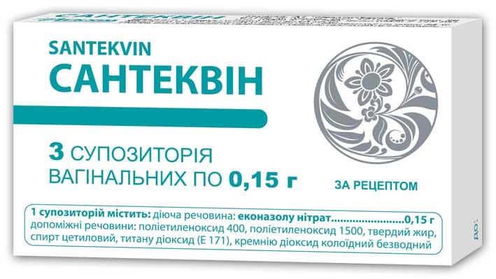 САНТЕКВИН