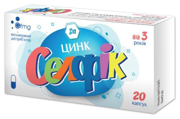 СЕЛФИК-ЦИНК