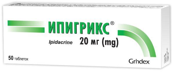 Ипигрикс таблетки инструкция по применению