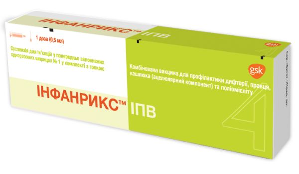 Инфанрикс ИПВ комбинированная вакцина для профилактики дифтерии, столбняка, коклюша