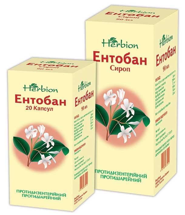 ЭНТОБАН