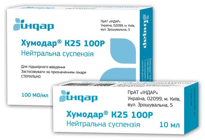 ХУМОДАР К25 100Р инструкция по применению