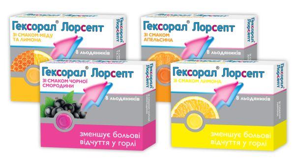 Гексорал Лорсепт