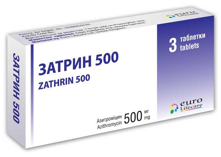 ЗАТРИН 500 инструкция по применению