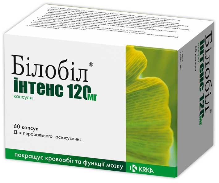 БИЛОБИЛ ИНТЕНС 120 мг инструкция по применению