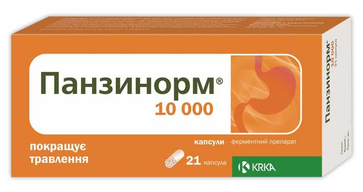 ПАНЗИНОРМ 10000