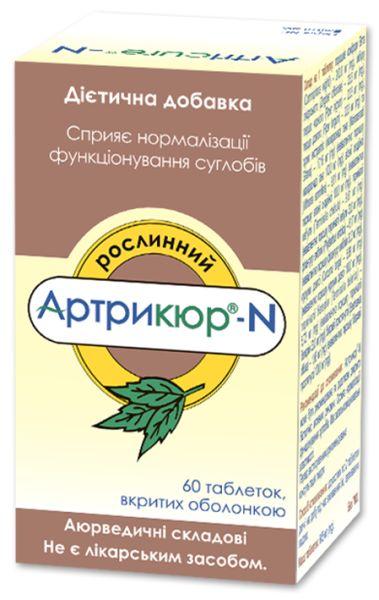 АРТРИКЮР-N инструкция по применению