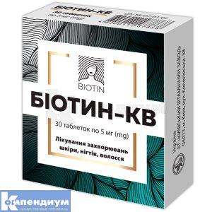 Биотин-КВ инструкция по применению