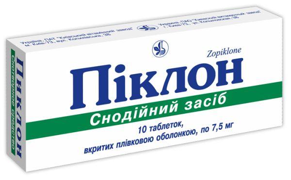 ПИКЛОН