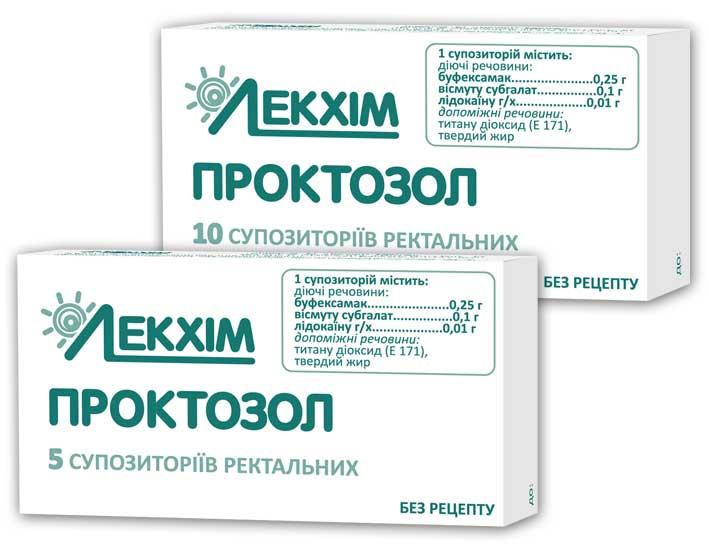 Проктозол инструкция по применению