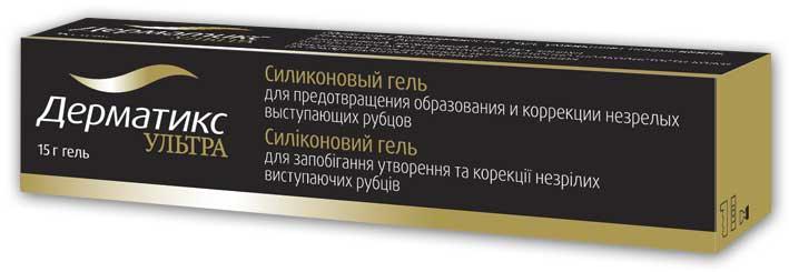 ДЕРМАТИКС УЛЬТРА инструкция по применению