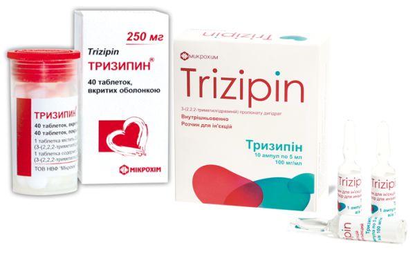 ТРИЗИПИН таблетки