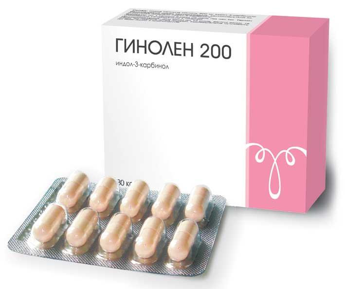 ГИНОЛЕН 200 инструкция по применению