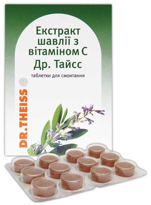 Экстракт шалфея с витамином c Др. Тайсс инструкция по применению