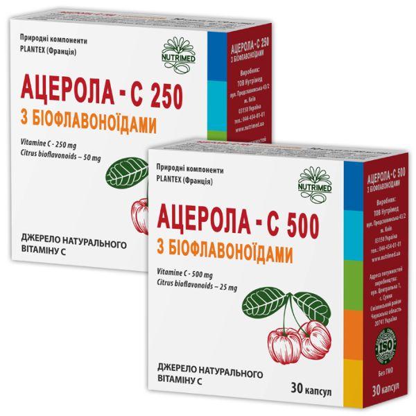 Ацерола-С с биофлавоноидами инструкция по применению