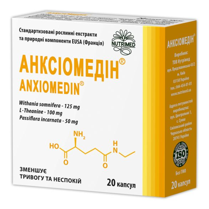 Анксіомедин инструкция по применению