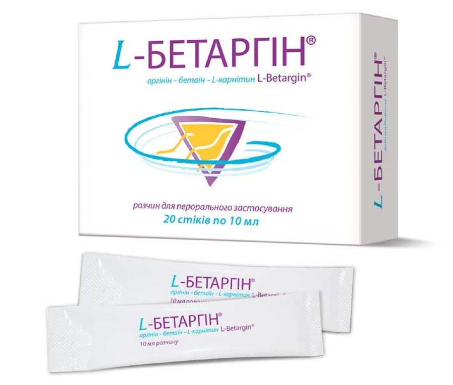 L-БЕТАРГИН инструкция по применению
