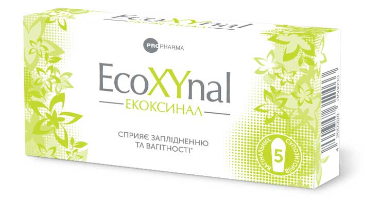 ЭКОКСИНАЛ