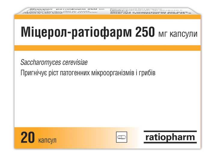 МИЦЕРОЛ-РАТИОФАРМ
