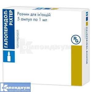 Галоперидол–Рихтер раствор для инъекций инструкция по применению