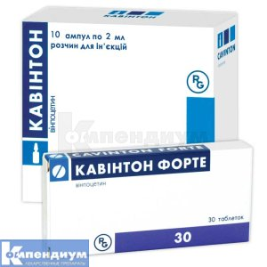 КАВИНТОН раствор для инфузий