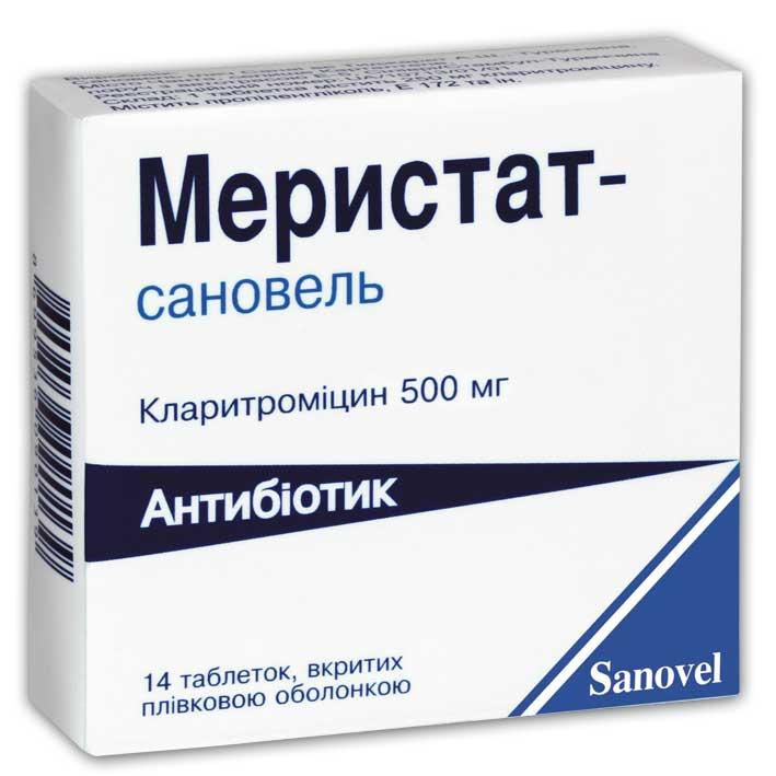 МЕРИСТАТ-САНОВЕЛЬ инструкция по применению