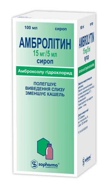Амбролитин инструкция по применению