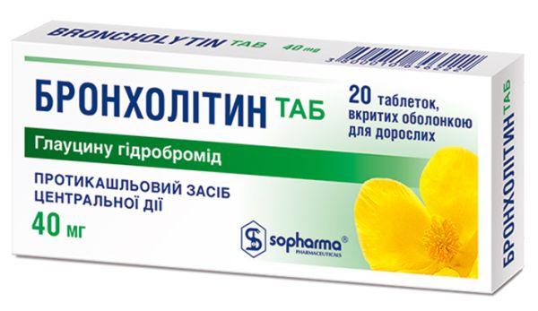 Бронхолитин Таб инструкция по применению