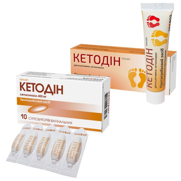 Кетодин