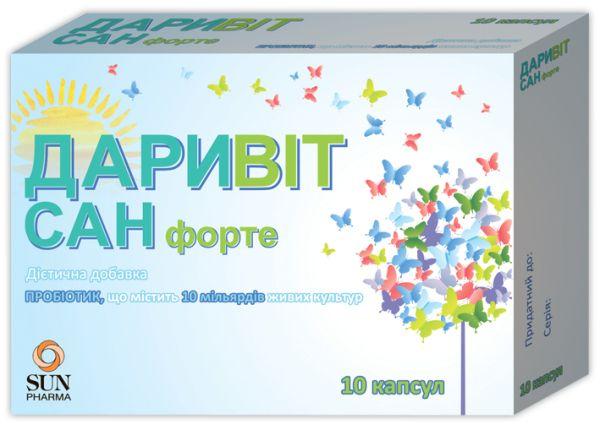 ДАРИВИТ САН ФОРТЕ