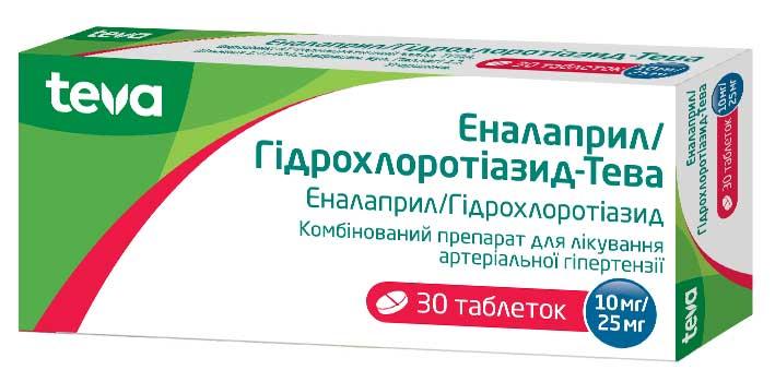 Эналаприл / Гидрохлоротиазид-Тева инструкция по применению