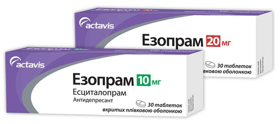 Эзопрам инструкция по применению