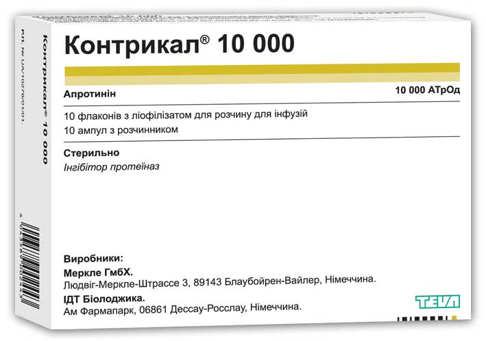 КОНТРИКАЛ 10 000
