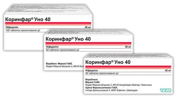 Коринфар / Коринфар Уно 40 инструкция по применению