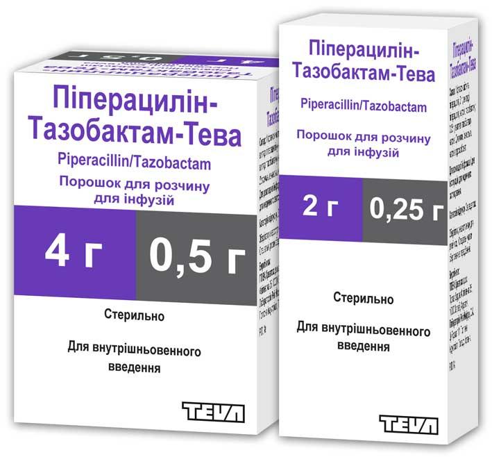 Пиперациллин-Тазобактам-Тева